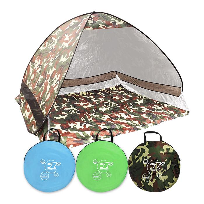 全自動免搭建露營沙灘遮陽帳篷 乙入三色可選【ROLI395C】