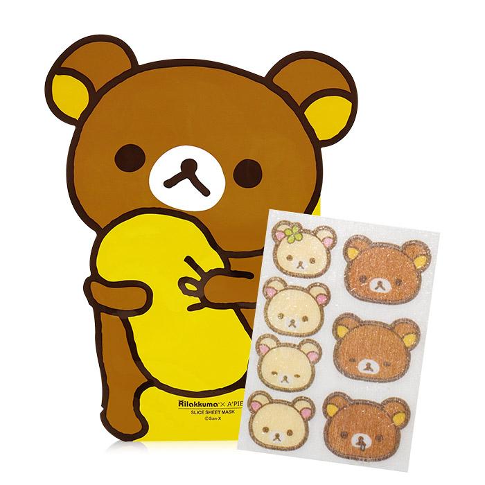 韓國 Apieu╳Rilakkuma 拉拉熊保濕局部面膜20g(單片入)【RKAP127C】