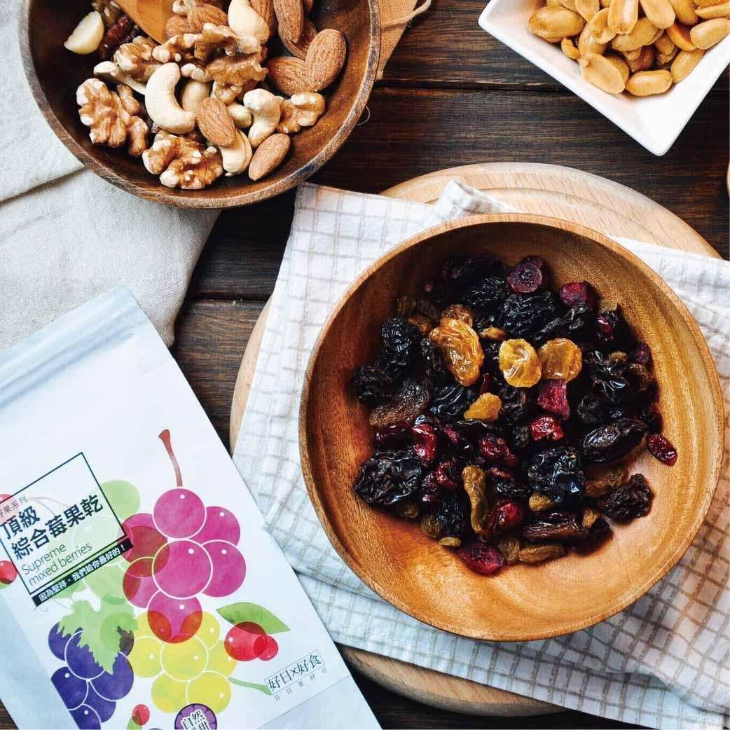 [好日x好食] 頂級綜合莓果乾(全素) (130g/包)