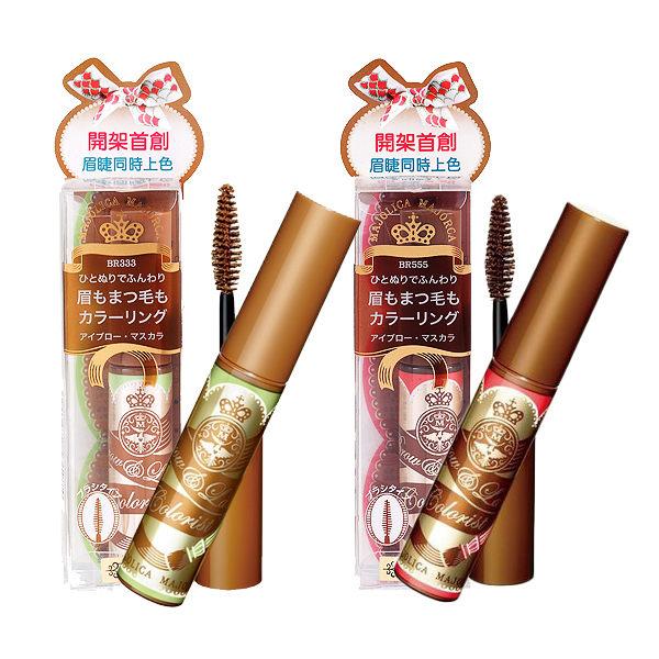 日本 MAJOLICA MAJORCA 戀愛魔鏡 焦糖魔法眉睫兩用膏 兩色 4.5g【RJSH148C】