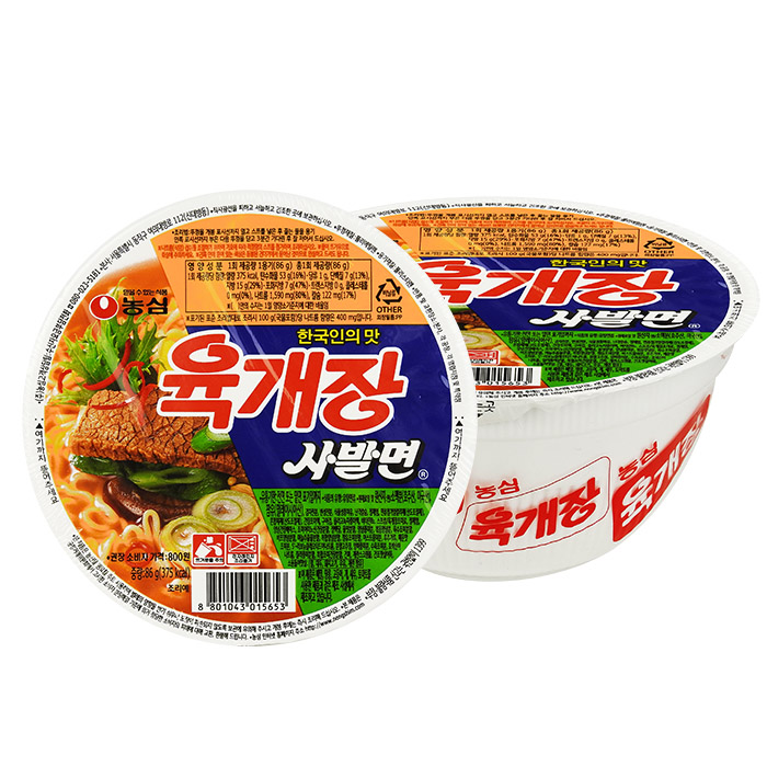 韓國 農心 辣牛肉味碗麵 86g 進口/團購/泡麵/沖泡【REJE901C】