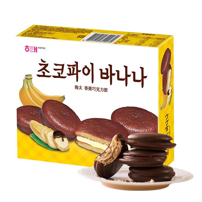 韓國 HAITAI 海太 香蕉巧克力派 10入/280g 進口/團購/零食/餅乾【REJE904C】