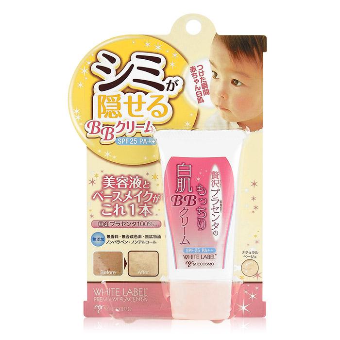 日本 MICCOSMO 胎盤素白肌BB霜 SPF25 PA++ 28g【RJJE942C】