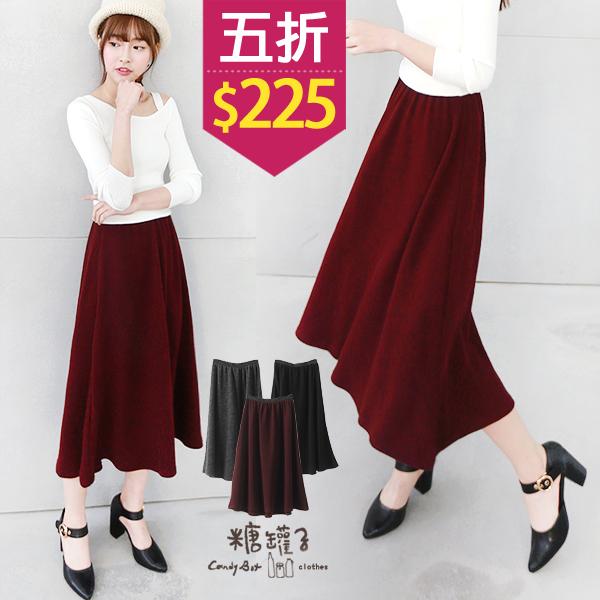 ★五折價$225★糖罐子【SS1375】純色縮腰針織長裙→現貨