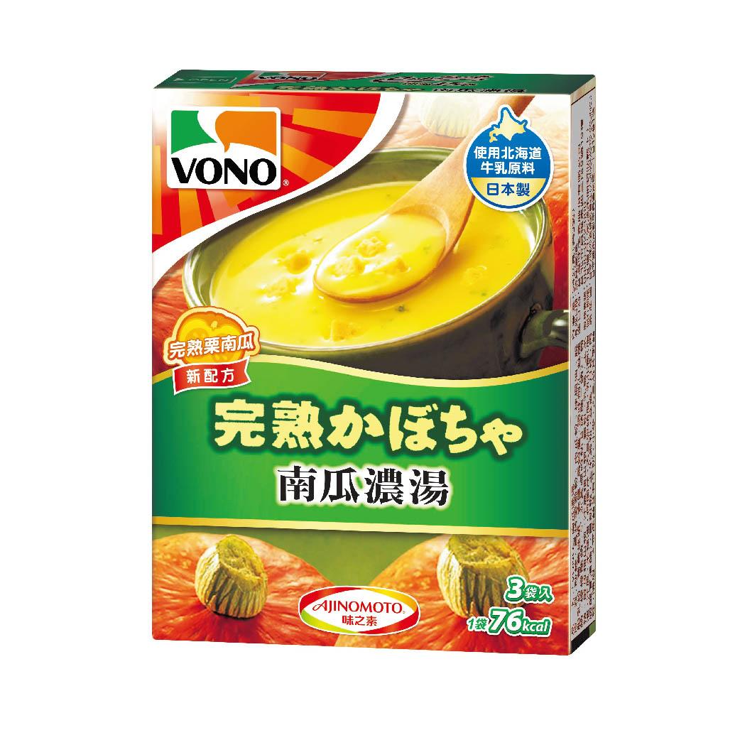 (售完)[VONO] 南瓜濃湯 (3袋/盒)