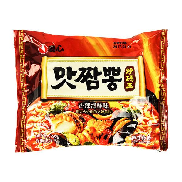 韓國 農心 炒碼麵 130g 單包入 香辣海鮮味/團購/泡麵/沖泡【REJE907C】