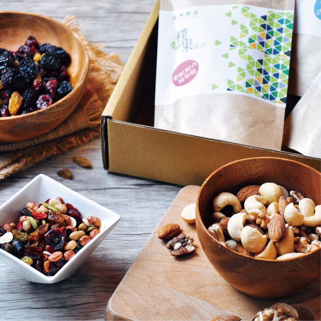 [富琳嚴選] 樸果系列禮盒 (彩虹綜合莓果乾+十穀活力纖果+無調味綜合堅果)