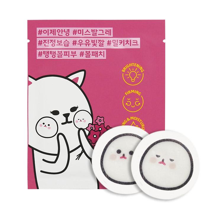 韓國 ETUDE HOUSE 膜幻SOS 一邊一片亮緊緊頰凍膜 4g╳2入/包【ROET289C】
