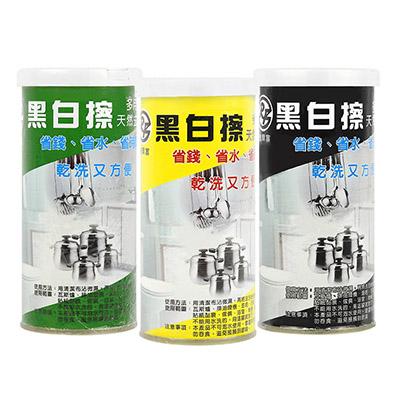 億爾富 黑白擦多用天然去污粉 250g 單罐入隨機出貨不挑款/色【RTJE678C】