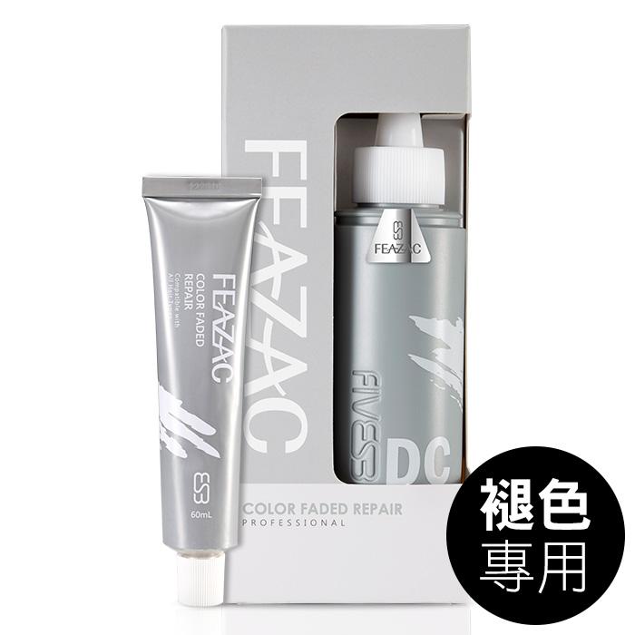 FEAZAC 舒科 淺染修護褪色染髮劑組合 (雙氧乳+褪色染髮劑)【RTFZ027C】