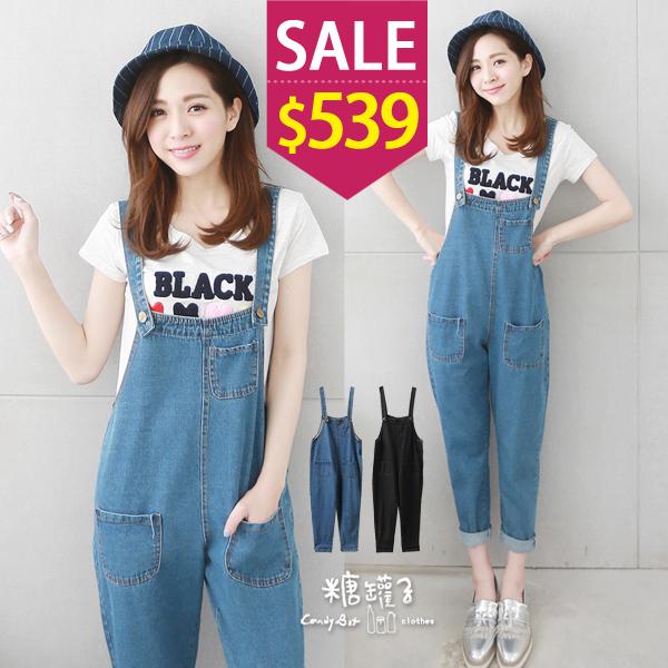 ★五折價$595★糖罐子【E42361】側拉鍊造型單寧吊帶褲→預購