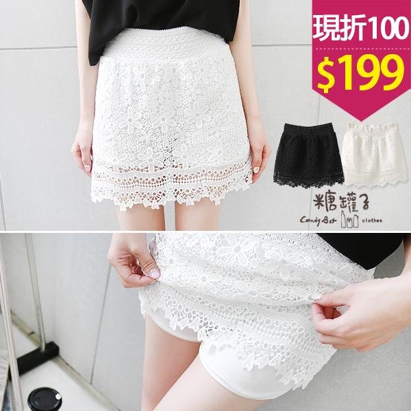 *現折100元*糖罐子【KK4362】布蕾絲縮腰褲裙→現貨