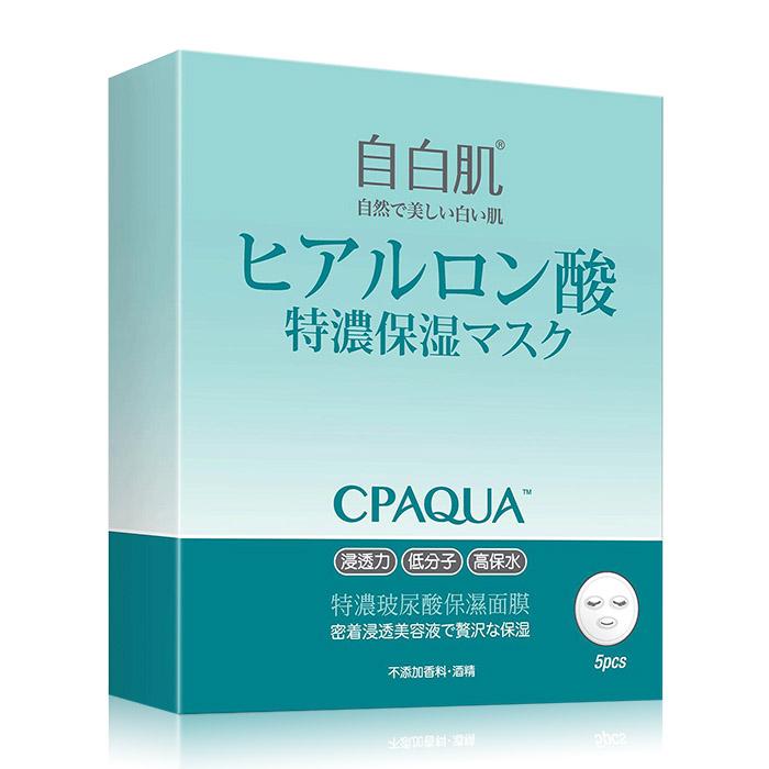【任選2件452】自白肌 特濃玻尿酸保濕面膜 25mL╳5入/盒【RTJE693C】