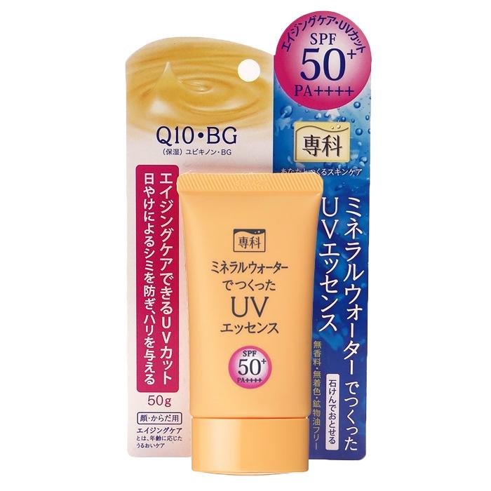 SHISEIDO 資生堂 防曬專科 礦泉水感Q10保濕防曬乳 SPF50+/PA++++ 50g【RJSH153C】