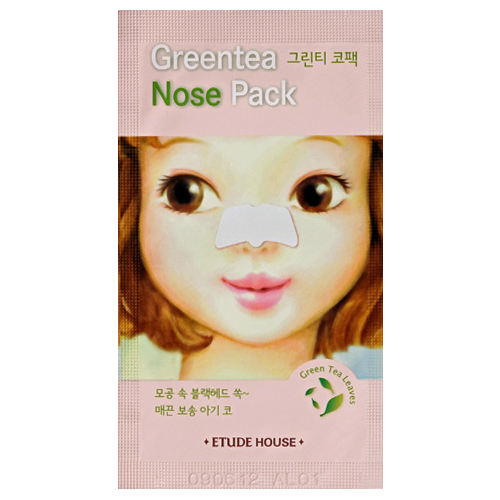 韓國 ETUDE HOUSE 膠原蛋白眼膜 / 綠茶鼻貼 / 竹炭下巴貼【ROET056C】