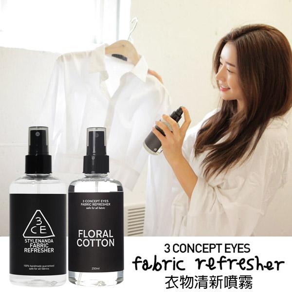韓國 3CE (3CONCEPT EYES) Fabric Refresher 衣物清新噴霧 250mL【RKST090C】
