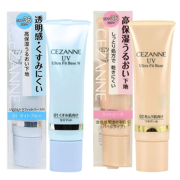日本 CEZANNE 保濕遮毛孔定妝四效隔離霜 遮斑輕透款 (藍色)/潤色亮澤款 (粉色) 30g【RJCE015C】