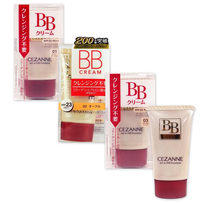日本 CEZANNE 五合一機能型保濕透亮BB霜 40g (明亮膚色/自然膚色/明亮粉嫩色)【RJCE017C】