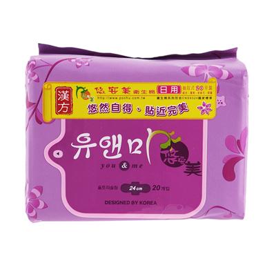 韓國 悠安美 漢方衛生棉 日用 24cm 20片/包【ROKE416C】