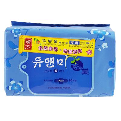 韓國 悠安美 漢方衛生棉 夜用 30cm 20片/包【ROKE417C】