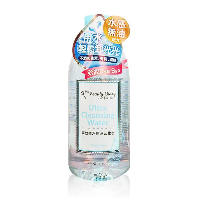 我的美麗日記 高效極淨保濕卸妝水 400mL 極致清潔系列【RTJE355C】