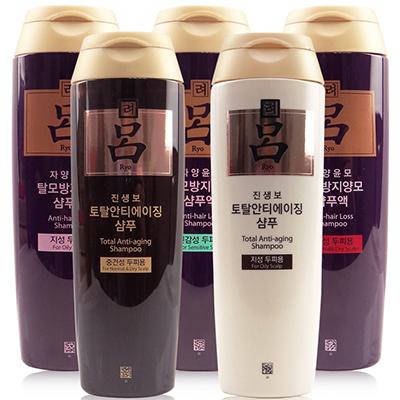 韓國 Ryoe 呂 漢方頂級滋養洗髮精 180m 多款 油性/中乾/性髮質【RKRY020C】