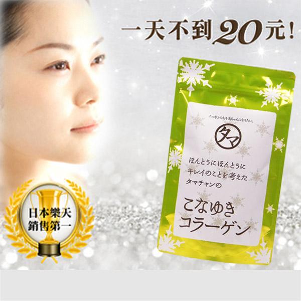 日本 粉雪 膠原蛋白粉 100g【REJE279C】