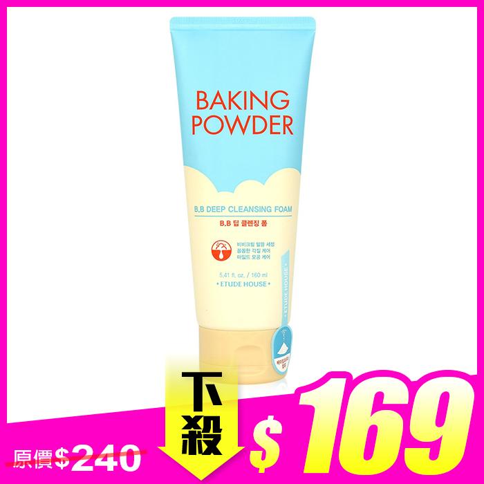 韓國 ETUDE HOUSE 蘇打粉 BB深層洗面乳 150mL【ROET126C】