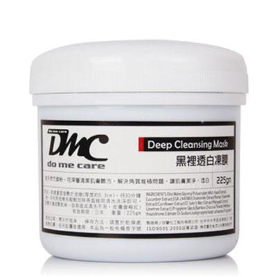 DMC 欣蘭 黑裡透白凍膜面膜 225g【RTDM002C】