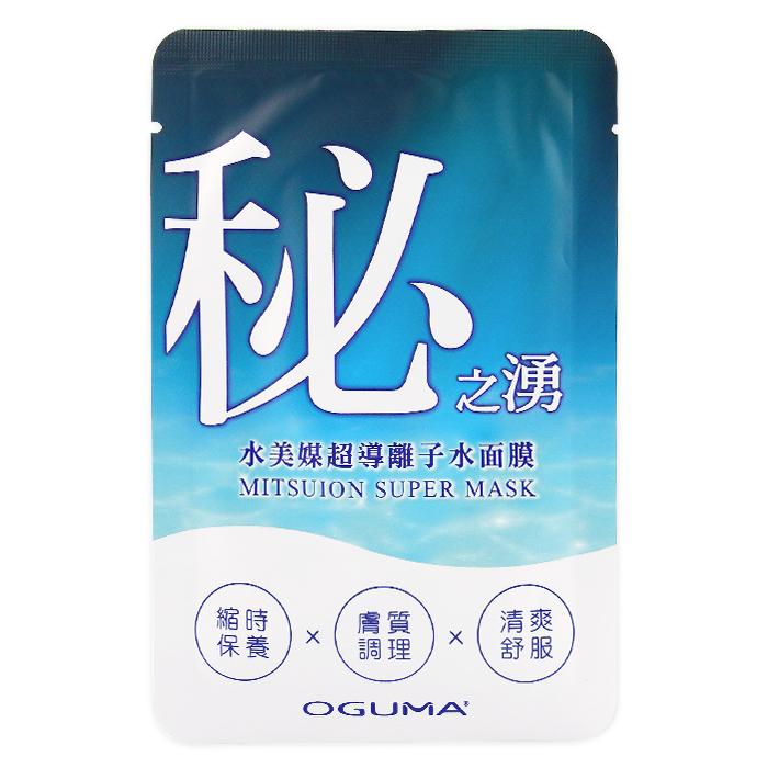 水美媒OGUMA 超導離子水面膜 單片【RTJE206C】