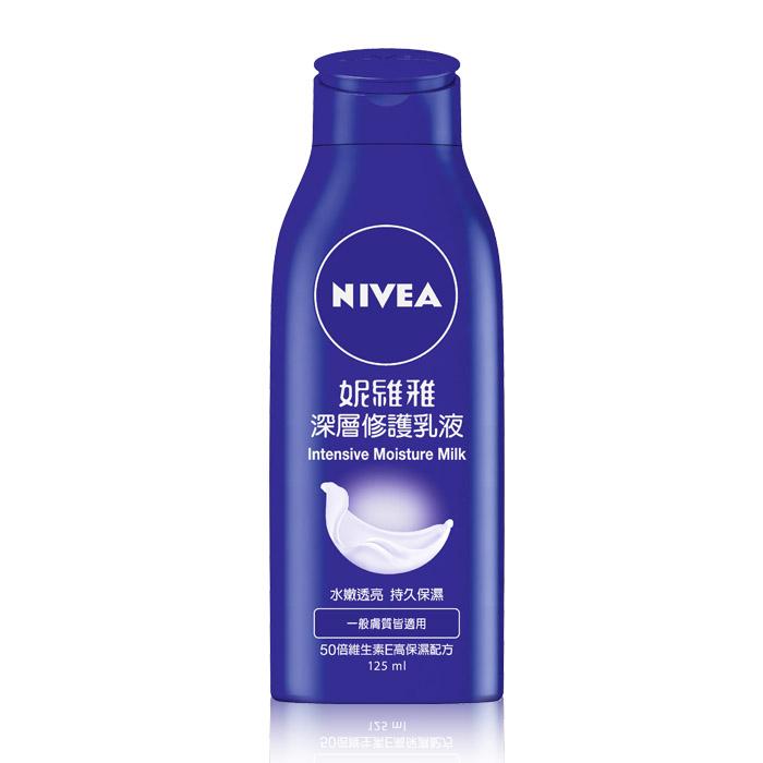 NIVEA 妮維雅 深層修護/水潤輕透 乳液 125mL 公司貨【RTNI008C】