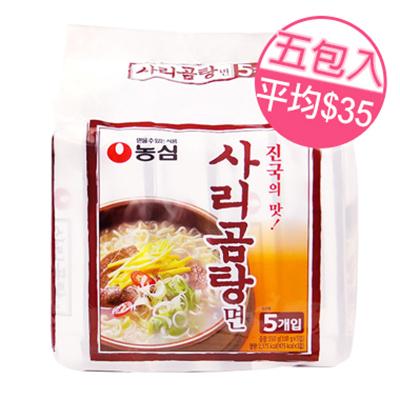 韓國 農心 清燉牛肉湯麵 110g╳5包 乙袋入 牛骨湯麵/進口/團購/泡麵/沖泡【REJE294C】