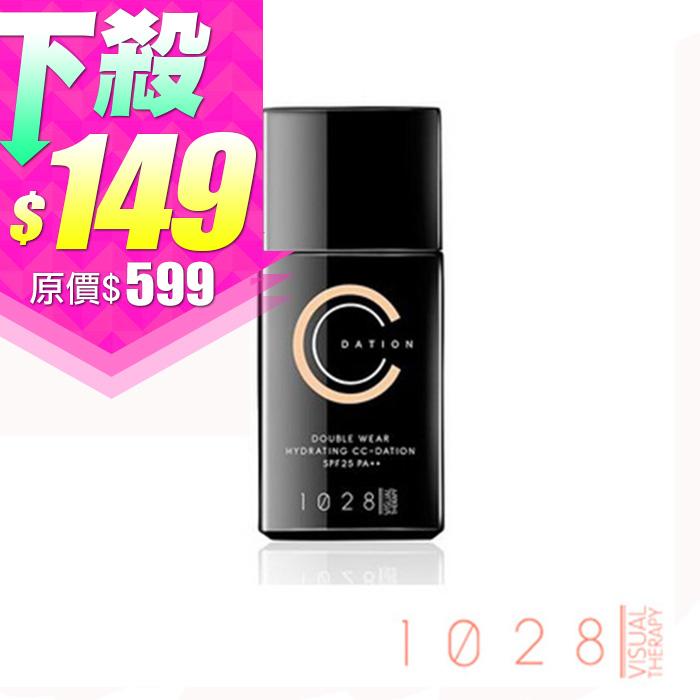 1028 恆采保濕CC粉底蜜 SPF25 PA++ 35g【RKVT052C】