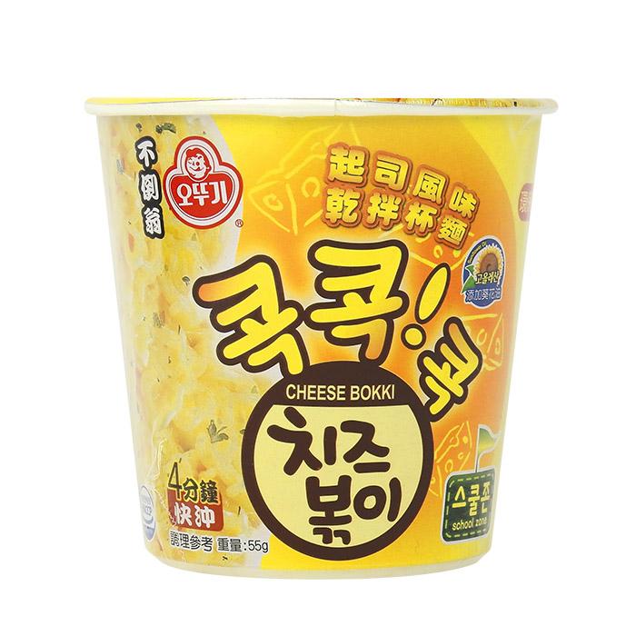 韓國 OTTOGI 不倒翁 起司風味 乾拌杯麵 55g 乙杯裝 進口/團購/泡麵/沖泡【REJE332C】