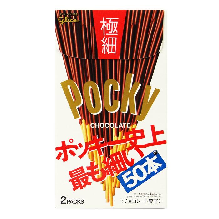 日本 Glico 江崎 固力果(格力高) POCKY極細巧克力棒(史上最細版) 75.4g 進口/團購/零食/餅乾【REJE413C】