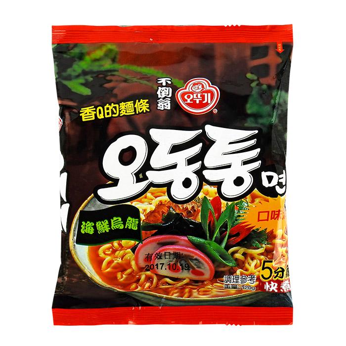 韓國 OTTOGI 不倒翁 海鮮風味烏龍拉麵 120g 乙包入 進口/團購/泡麵/沖泡【REJE438C】