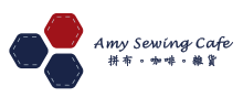 Amy Sewing Cafe 一週年