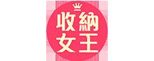 吸盤壁掛浴廁置物架【ZRV042】收納女王