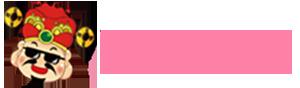 可愛-招財蟾蜍項鍊(925純銀)《含開光》財神小舖【SC-1005】助財生財,旺財辟邪。