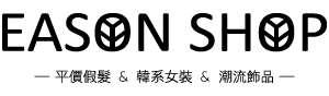 EASON SHOP(GU2716)黑白撞色火柴棒拼接刺繡圓領短袖T恤不規則五分袖女上衣白色棉T顯瘦夏季韓