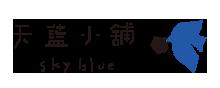 天藍小舖-街頭迷彩/條紋斜背兩用包-共2色-$390【A17171382】