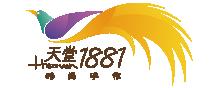 帆布(較薄)-奶茶 (碼/90cmX110cm)