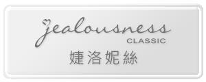 【JS婕洛妮絲】晶燦水潤氣墊粉餅-補充包附粉撲(C02/柔皙膚)