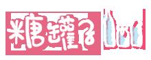 ★限時閃購↘均一價$295★糖罐子【E40378】純色寬版針織衫→現貨