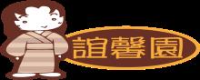 精選梨仙子韓國梨7粒裝--1箱5公斤(售完)