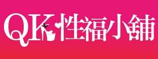 AMY愛米-童趣清新少女款甜美睡衣(AD060)