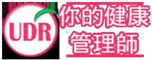 UDR清DODO酵素-展場女孩-盧衣綸