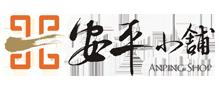 安平小舖-非油炸蝦餅創始店