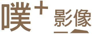 客製化寫真/ 活動紀錄/ 婚禮/ 小物/ 主持/ 攝影/ 寵物/ 兔/ 影像/