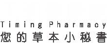【天明製藥】e好眠膠囊-2盒組 (30粒/盒) 送 加味四物1包